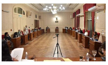 El HCD aprobó una resolución pidiendo una extensión del plazo de devolución del Fondo Especial
